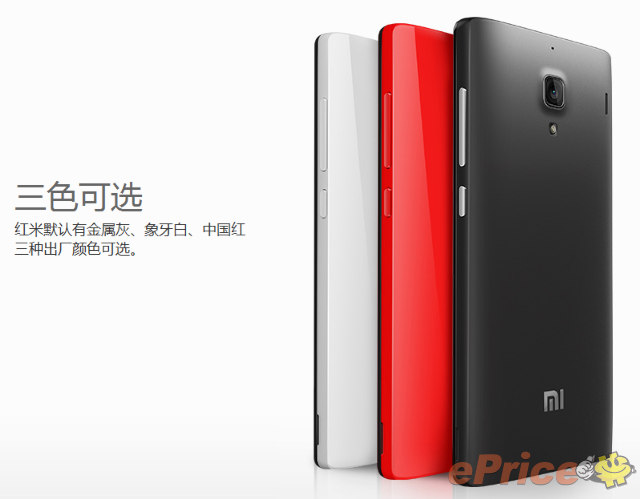 Xiaomi 紅米 介紹圖片